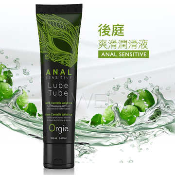葡萄牙Orgie.ANAL SENSITIVE 後庭爽滑潤華液-100ml