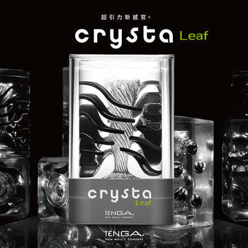 TENGA crysta Leaf 流葉-001
