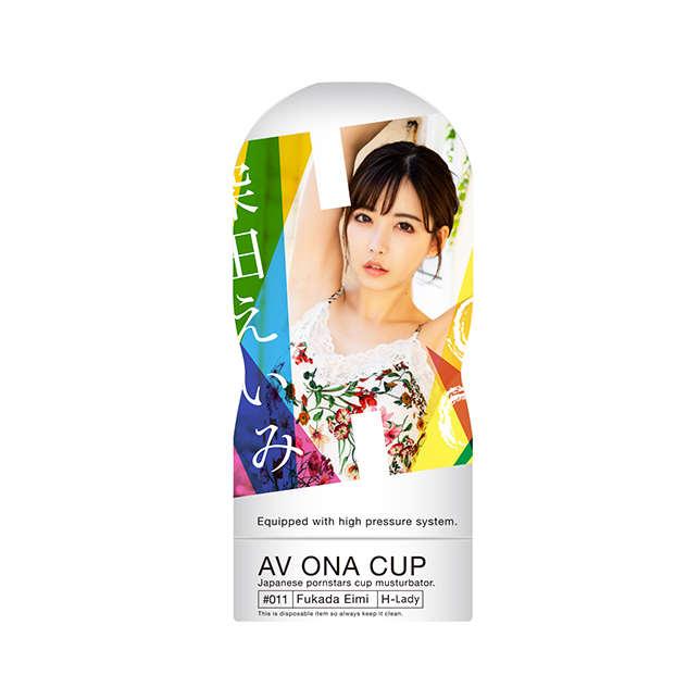 AV ONA CUP自慰杯_深田詠美