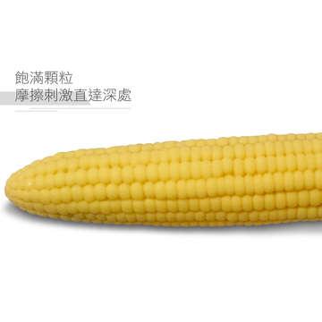 【擬真蔬菜按摩棒】玉米加農砲-WISTONE蔬菜仿真自慰棒