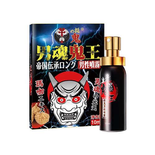 日本東尼大木代言 挺鬼-男用活力保養提升噴霧噴劑-鬼王 10ml
