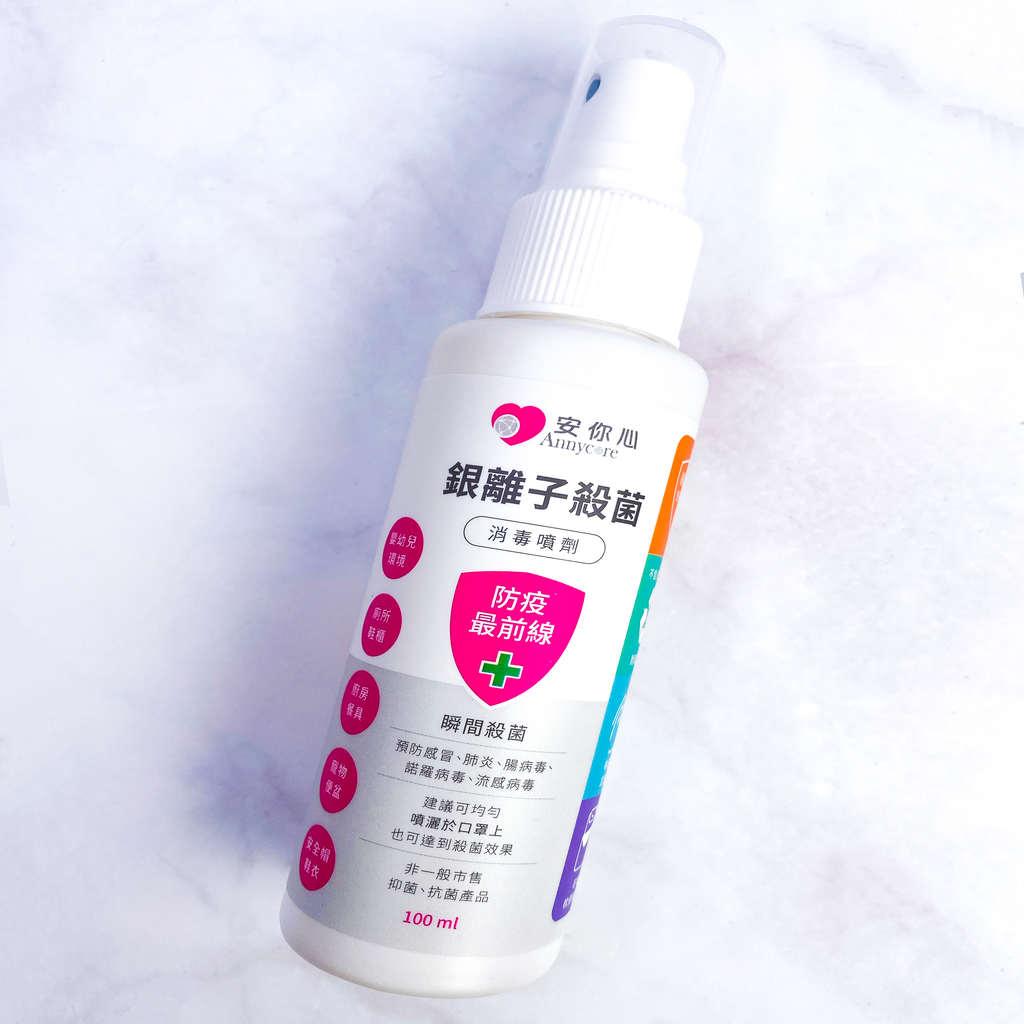 ★熱銷中_【情趣用品清潔液】台灣製造超強抗病毒殺菌清潔噴霧