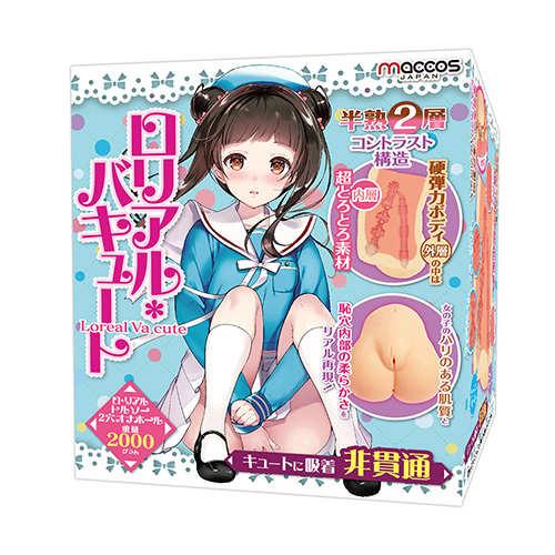 Maccos|日本 半熟生腰 純潔蘿莉 童貞3D 硬版 大型美尻自慰套 - 2kg