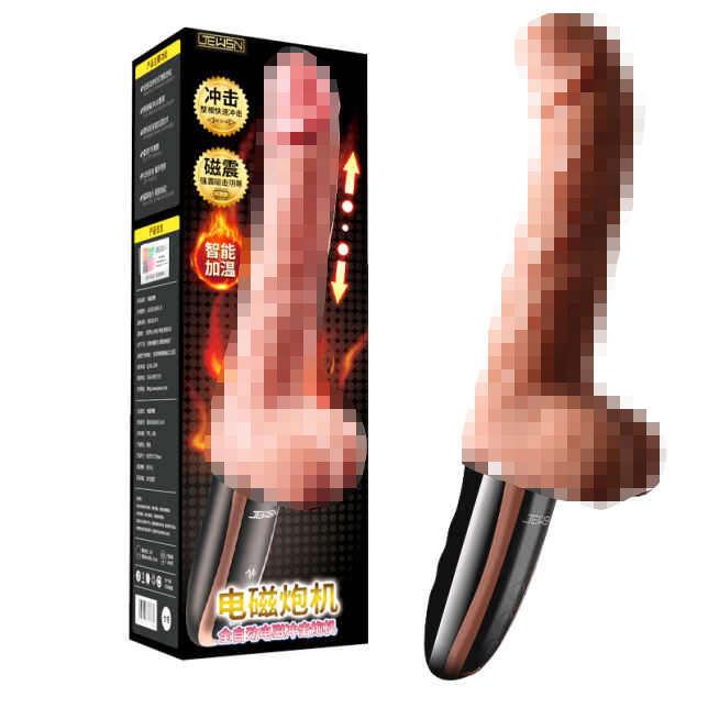 JEWSN|電磁沖擊摳動 磁震加溫 上翹G點刺激設計 電動按摩棒