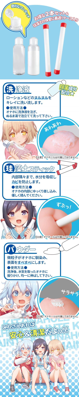 日本 清潔劑