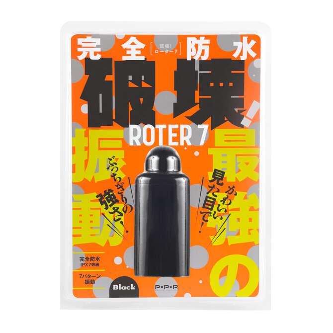 EXE|PxPxP 完全防水 Roter 7 black 最強的震動 跳蛋