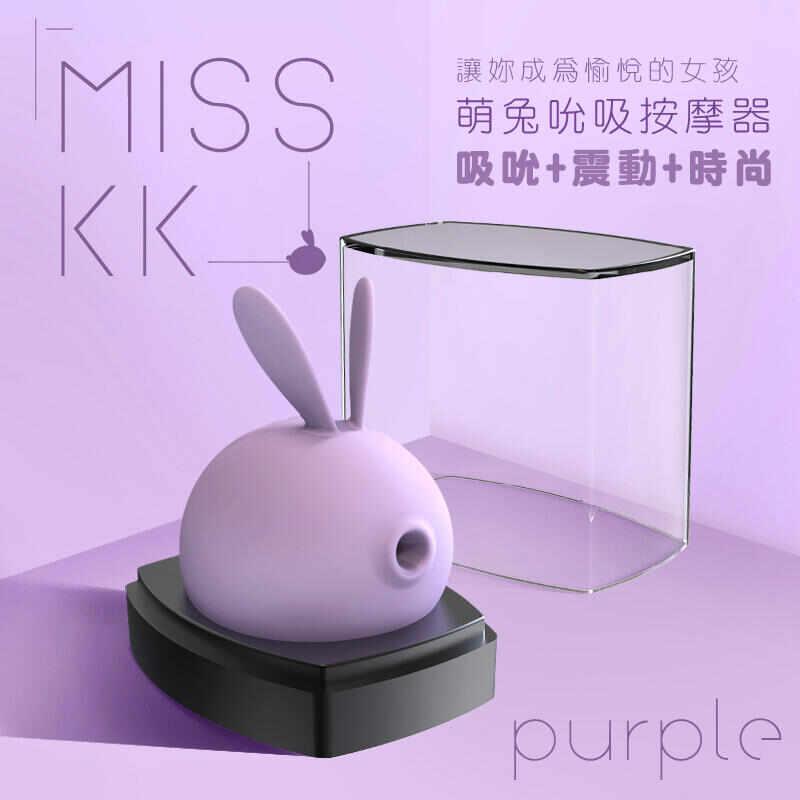Kiss Toy|Miss KK 萌兔 Rabbit 秒潮 吮吸矽膠震動器 吸吮跳蛋 - 紫