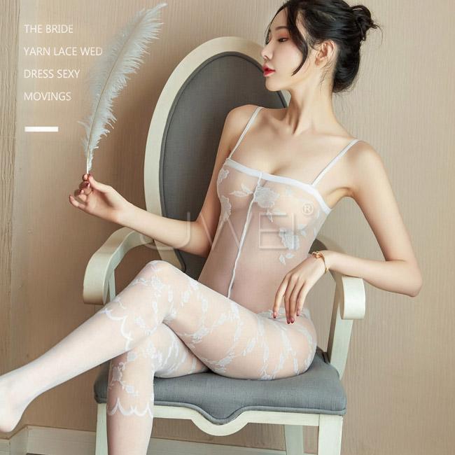 媚惑花園|性感吊帶提花 連身貓裝 - 白色