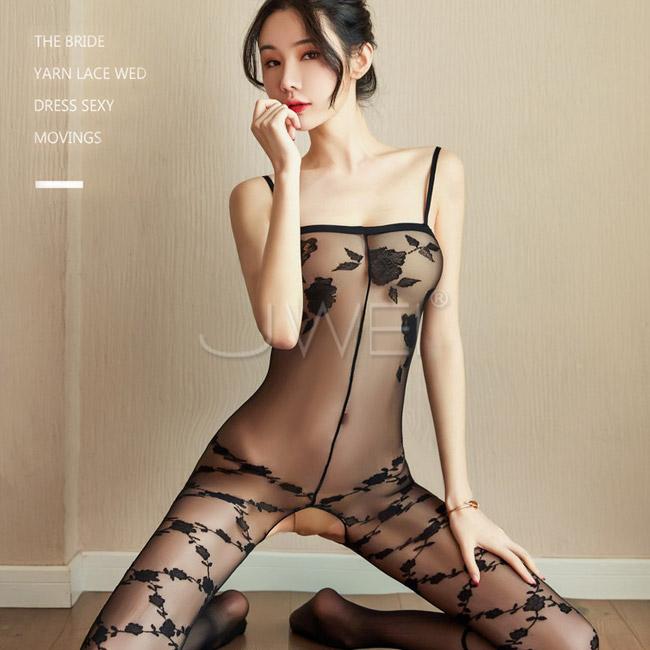 媚惑花園|性感吊帶提花 連身貓裝 - 黑色