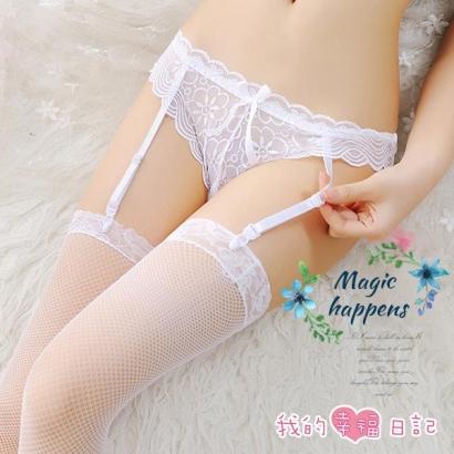 清純可人|純愛蕾絲吊襪帶+大腿蕾絲絲襪 情趣衣 - 白