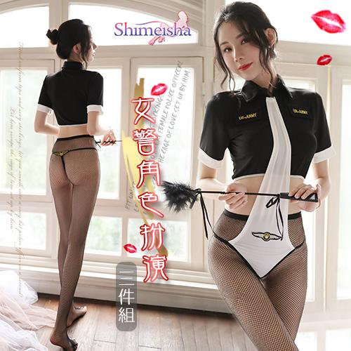 SHIMEISHA|女警角色扮演服!絲滑彈力中空三件組 黑上衣白領帶 情趣衣