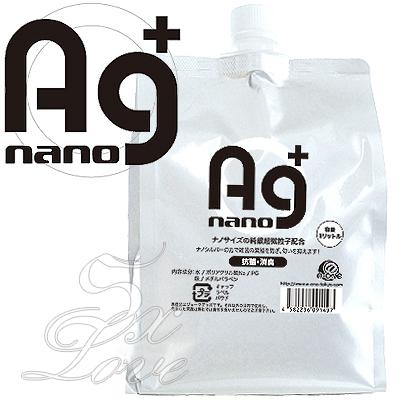 日本原裝進口.Ag 銀離子抗菌消臭潤滑液(1L環保包)