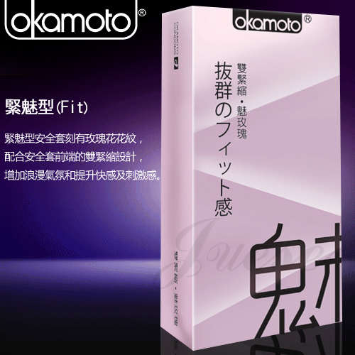 Okamoto 日本岡本-City - Fit 緊魅型保險套 10入裝(特)