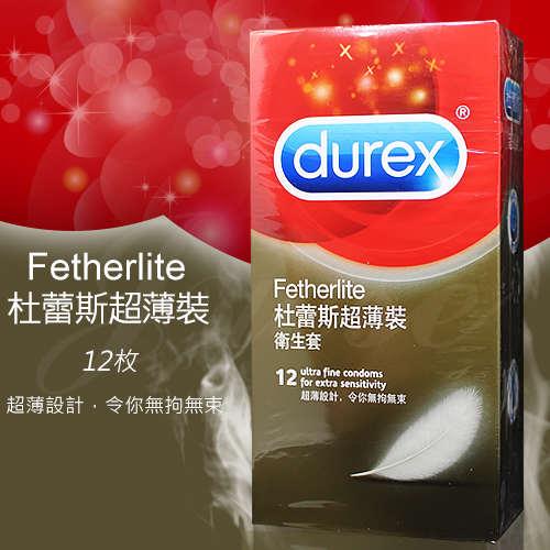 英國Durex-超薄裝保險套 12片裝(特)