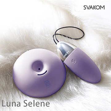美國SVAKOM Luna Selene 露娜瑟麗林 智能模式 交互震動 6段變頻 無線遙控跳蛋 淡雅紫