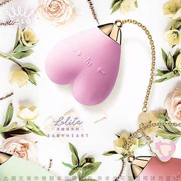 法國ZALO 洛麗塔系列 Baby heart 心有靈犀 調情按摩器 金屬表面18k金 藍莓紫