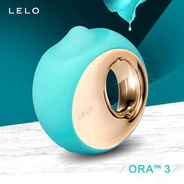 瑞典LELO-ORA 3 奧拉3代口愛按摩器 海洋藍